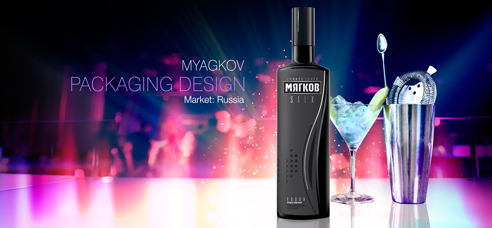 11596-Myagkov-01a